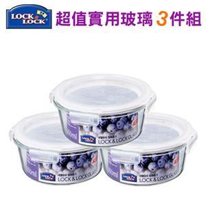 Lock & Lock 樂扣樂扣 耐熱玻璃圓形保鮮盒 超值實用3件組 (650ml/3入) LLG-831