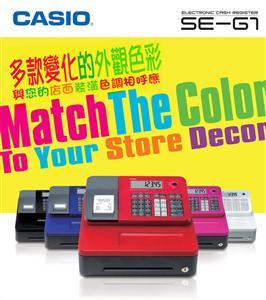 【CASIO卡西歐】熱感收據機(SE-G1)