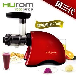【Hurom】★第三代★韓國原裝健康寶貝低溫慢磨料理機(HB-808)