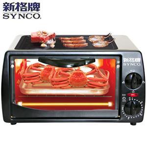 SYNCO新格【9公升】BBQ電烤箱(SOV-9100)