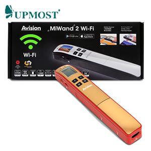 【網購獨享優惠】Avision 行動CoCo棒2 Wi-Fi 無線版 鋼鐵紅