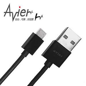 【avier】USB2.0 Micro USB 充電傳輸線 200cm