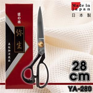 【日本原裝】日本彌生裁縫布樣剪刀-28cm(YA-280)