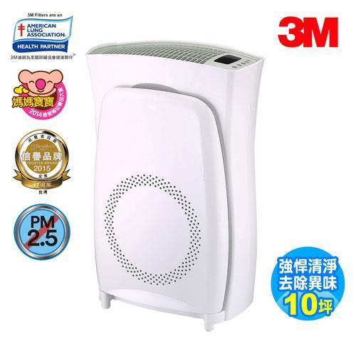 【3M】淨呼吸超濾淨型高效版10坪空氣清淨機CHIMSPD-02UCLC-1