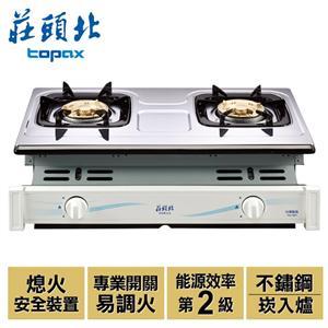 【莊頭北】兩環安全崁入爐(TG-7001)/不鏽鋼色