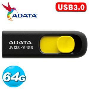 ADATA 威剛 64GB隨身碟 UV128 黃色
