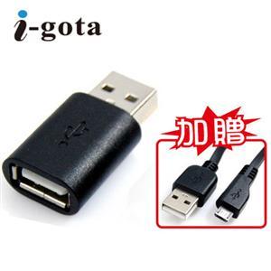I-GOTA 手機信號線+快速充電轉接頭
