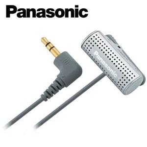 Panasonic國際牌 RP-VC201 領夾式錄音專用麥克風