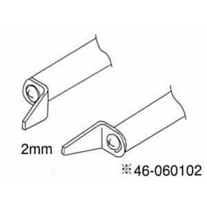 XYTRONIC賽威樂 236/TWZ80.90.100拆焊片46-060102