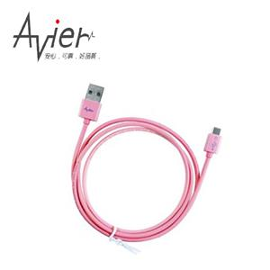 Avier 極速 USB2.0 Micro USB 充電傳輸線 香頌粉 1M