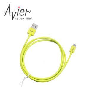 Avier 極速 USB2.0 Micro USB 充電傳輸線 芥末綠 2M
