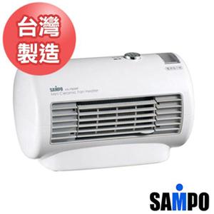 【SAMPO聲寶】迷你陶瓷式電暖器(HX-FB06P)
