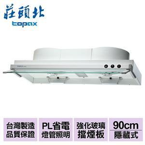 【莊頭北】白色烤漆隱藏式排油煙機_90cm (TR-5603WXL)