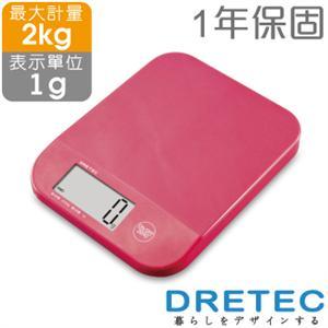【日本DRETEC】『 Chiffon戚風 』平面廚房電子料理秤/電子秤-紅色
