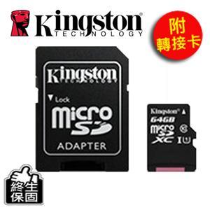 Kingston金士頓 microSDXCUHS~I 記憶卡 64GB