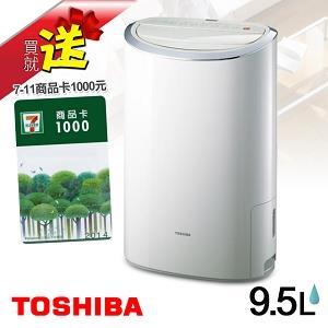 ★送↘1000元商品卡TOSHIBA東芝【9.5公升】除濕機 (RAD-CP100T)7-12坪適用