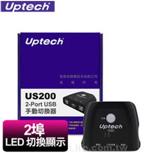 Uptech 登昌恆 US200 2埠USB手動切換器