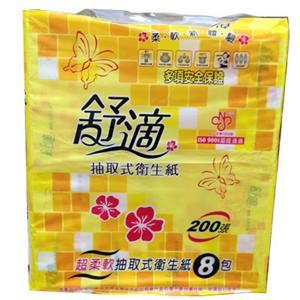 【量販組】舒適抽取式衛生紙 (100抽*64包) / 箱