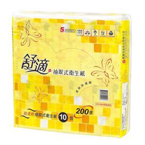【量販組】舒適抽取式衛生紙 (100抽*40包)/箱
