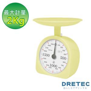 【日本DRETEC】大數字機械式料理秤(2kg)-黃色