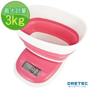 【日本DRETEC】附蓋/盆料理電子秤-桃紅色
