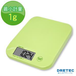 【日本DRETEC】Chiffon平面電子料理秤-綠色