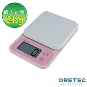 【日本DRETEC】Mousse大螢幕電子料理秤-粉