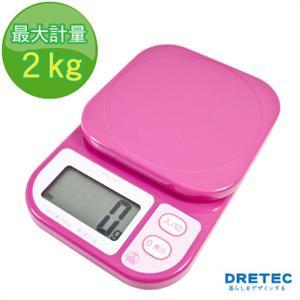 【日本DRETEC】彩樂五色烘焙電子料理秤