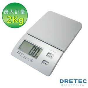 【日本DRETEC】SLIM 超薄電子料理秤
