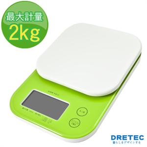 【日本DRETEC】高機能微量廚房料理電子秤-綠色(共5色)