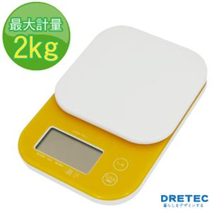 【日本DRETEC】高機能微量廚房料理電子秤-橘色(共5色)