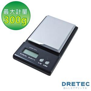 【日本DRETEC】口袋型精密電子秤