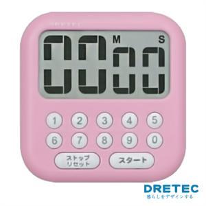【日本DRETEC】香香皂大螢幕數字鍵計時器-粉色