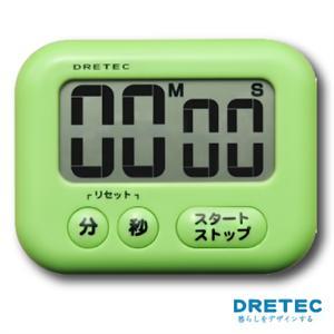 【日本DRETEC】Soap大螢幕計時器-綠色