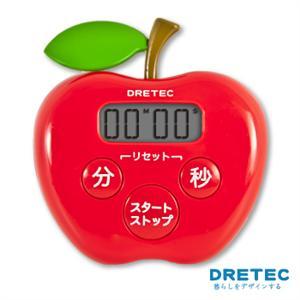 【日本DRETEC】蘋果計時器-紅色