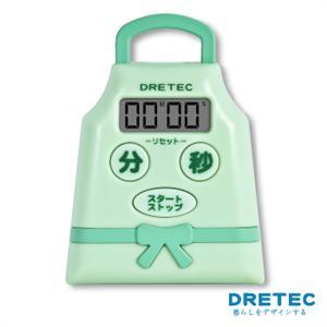 【日本DRETEC】圍裙計時器-綠色