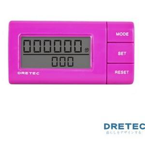 【日本DRETEC】流線型雙螢幕隨身計步器-桃紅色