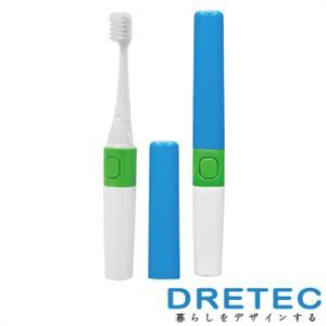 【日本DRETEC】Sonic Bar音波電動牙刷(平行刷頭 )-音波藍