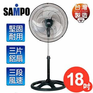 ★台灣製造★SAMPO聲寶【18吋】直立式工業扇 (SK-VA18F)
