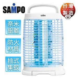 ★台灣製造★SAMPO聲寶【15W】奈米銀離子捕蚊燈 (ML-DF15S)