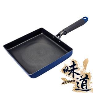 【味道】21x21cm味道IH不沾玉子燒(大)(電磁爐/瓦斯爐專用)