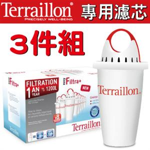 【Terraillon】Filtra+四層過濾長效型濾芯(3入裝) 濾水壺專用