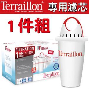 【Terraillon】Filtra+四層過濾長效型濾芯(1入裝) 濾水壺專用