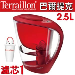 【Terraillon】法國巴爾提克2.5L濾水壺-紅色(附濾芯X1)