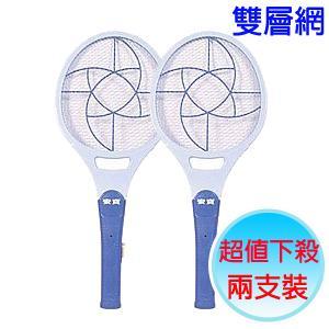 ◤兩入,原售$598↘◢台灣製【安寶】雙層大型電子電蚊拍 (AB-9920)_兩支裝