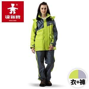 達新牌《飛馳型兩件式》休閒風雨衣套裝 (衣+褲)_綠/灰