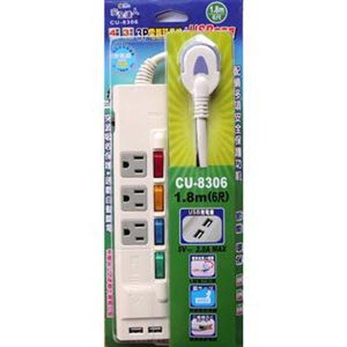 安全達人CU-8306 3P電腦延長線(3座4切)+USB充電器 1.8M