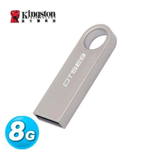 Kingston金士頓 DataTraveler SE9  8GB 隨身碟 (DTSE9H/8GB)