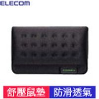 ELECOM 民台 MOH-013BK 舒壓護腕(黑)