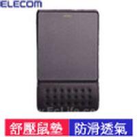 ELECOM 民台 MP-096BK 日本COMFY舒壓鼠墊II 快適版 黑色